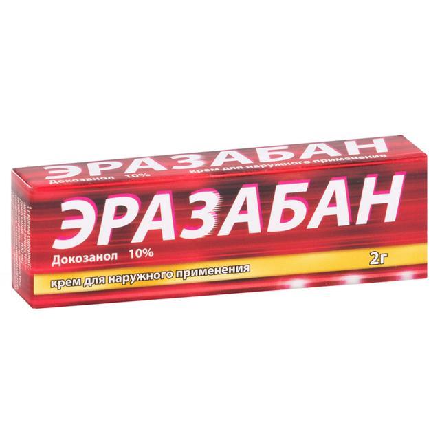 Эразабан крем 10% 2г купить в Москве по цене от 101 рублей