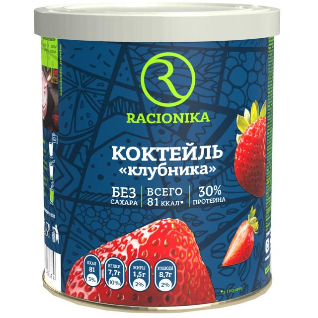 Рационика диет коктейль Клубника 350г купить в Москве по цене от 706 рублей