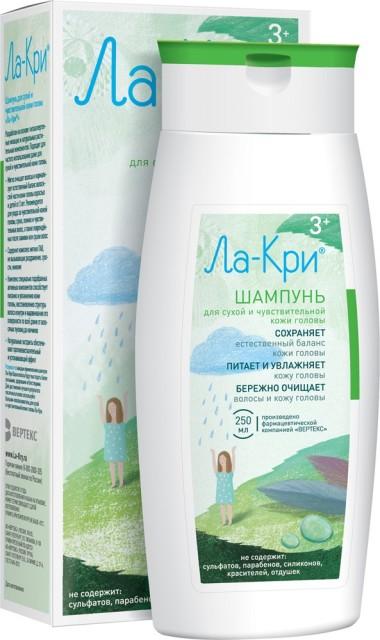 Ла-Кри шампунь для чувствительной кожи 250мл купить в Москве по цене от 249 рублей