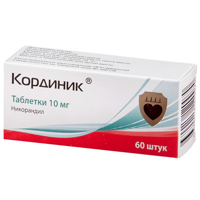 Кординик таблетки 10мг №60 купить в Москве по цене от 401 рублей