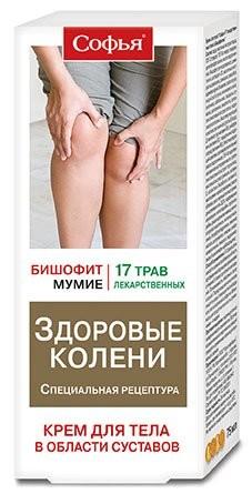 Софья 17 лек. трав/бишофит крем для тела 75мл купить в Москве по цене от 110 рублей