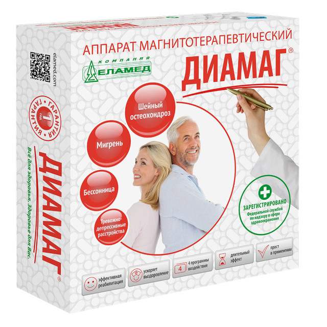 Диамаг/Алмаг-03 аппарат магнитотерап. купить в Москве по цене от 22450 рублей