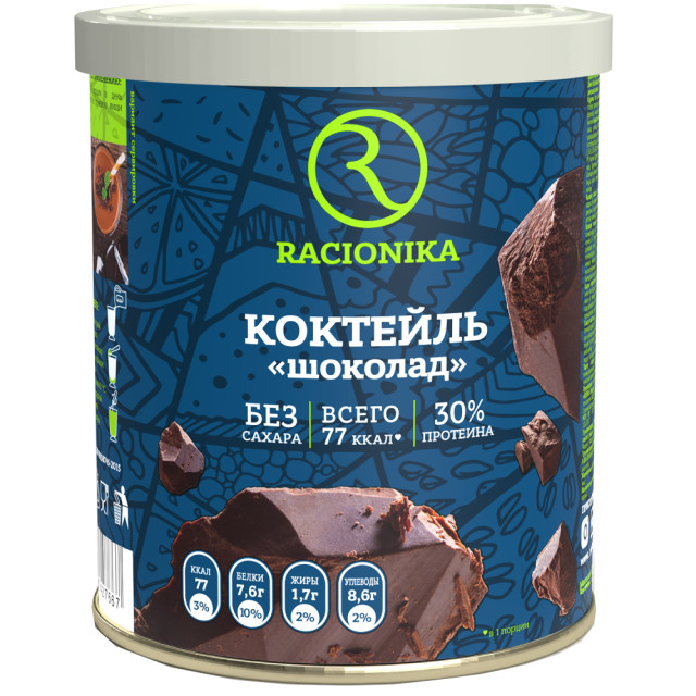 Рационика диет коктейль Шоколад 350г купить в Москве по цене от 728 рублей