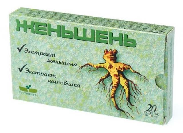 Женьшень с вит.С таблетки №20 купить в Москве по цене от 0 рублей