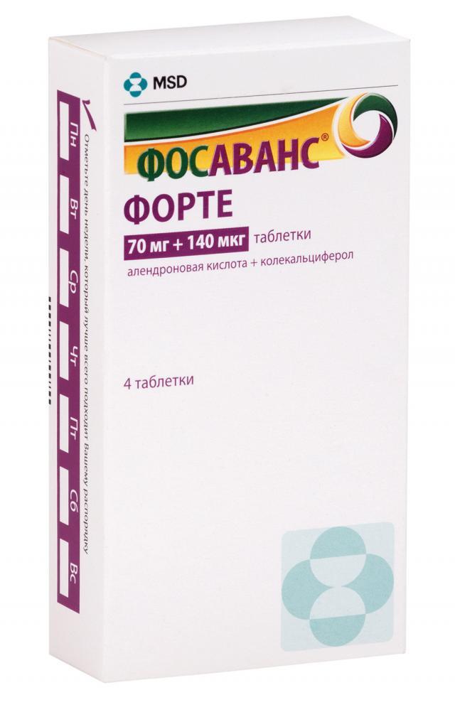 Фосаванс Форте таблетки 70мг+140мкг №4 купить в Москве по цене от 0 рублей