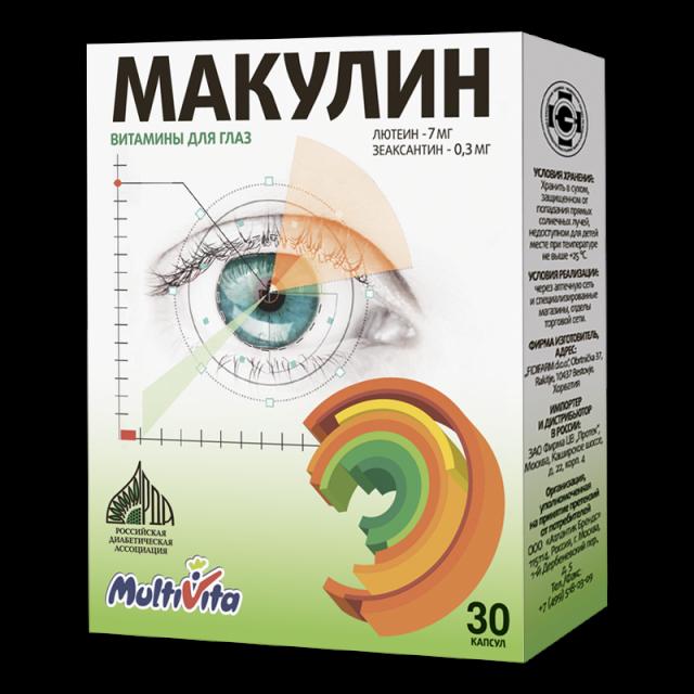 Макулин капсулы №30 купить в Москве по цене от 491 рублей