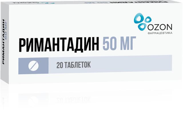 Ремантадин (Римантадин) таблетки 50мг №20 купить в Москве по цене от 112 рублей