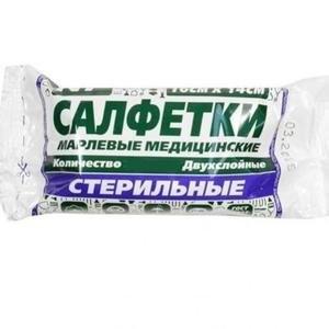 Салфетки марлевые стерильные 16 х 14см №20 купить в Москве по цене от 28 рублей