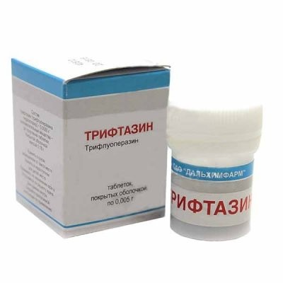 Трифтазин таблетки п.о 5мг №50 купить в Москве по цене от 27.2 рублей