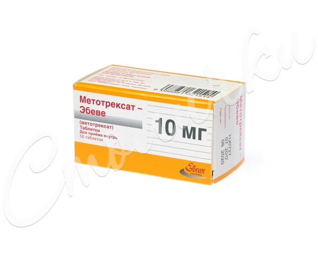 Метотрексат-Эбеве таблетки 10мг №50 купить в Москве по цене от 0 рублей