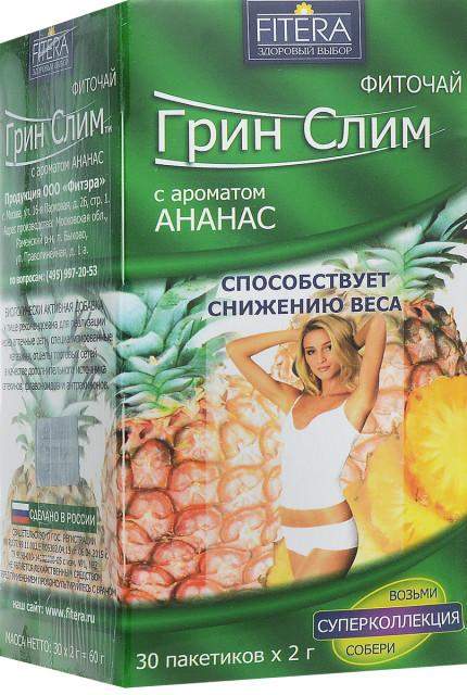 Грин Слим Ти чай Ананас 2г №30 купить в Москве по цене от 91 рублей