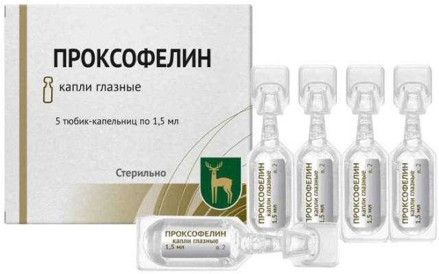 Проксофелин капли глазные 1% 1,5мл №5 купить в Москве по цене от 265 рублей
