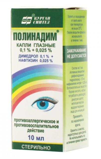Полинадим капли глазные 10мл купить в Москве по цене от 34 рублей