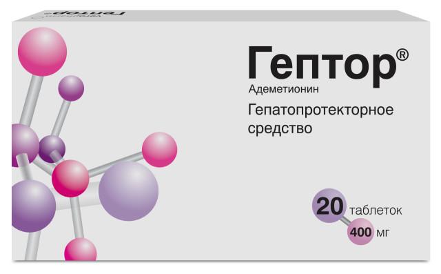 Гептор таблетки п.о 400мг №20 купить в Москве по цене от 1046 рублей