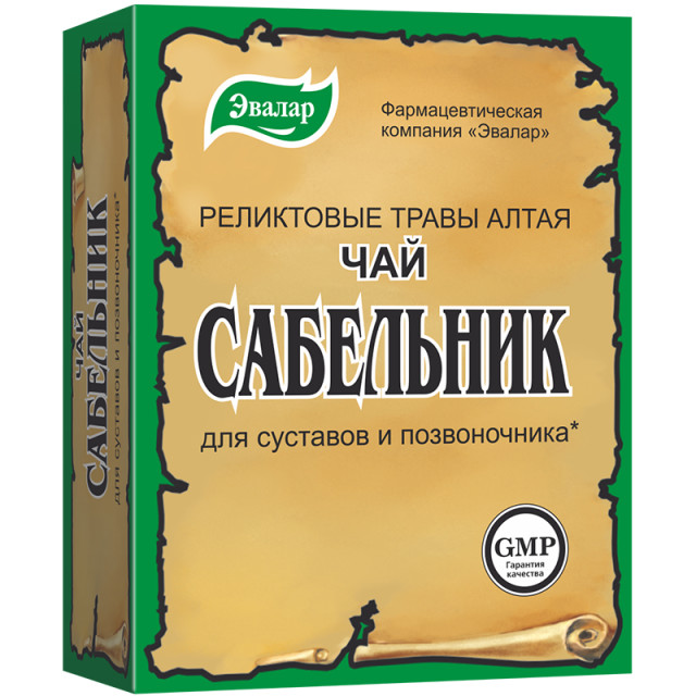 Сабельник фиточай Эвалар 50г купить в Москве по цене от 91 рублей