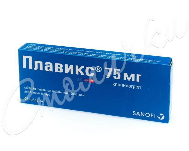Плавикс таблетки п.о 75мг №28 купить в Москве по цене от 905 рублей