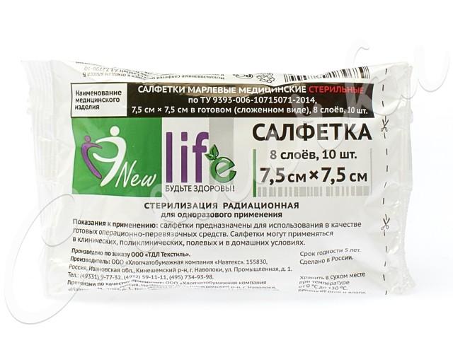 Салфетки марлевые стерильные 7,5 х 7,5см №10 купить в Москве по цене от 35 рублей