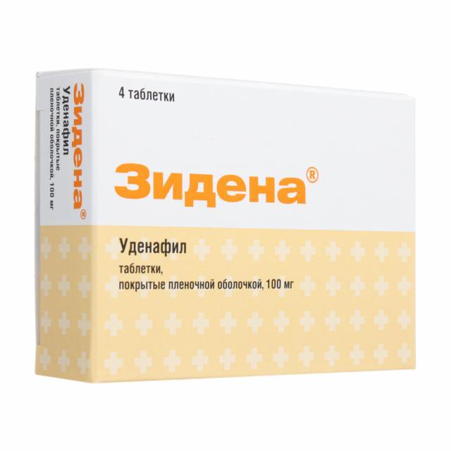 Зидена таблетки п.о 100мг №4 купить в Москве по цене от 2040 рублей