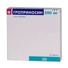 Гроприносин таблетки 500мг №50 купить в Москве по цене от 1370 рублей