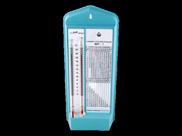Гигрометр психрометрический ВИТ-1 купить в Москве по цене от 0 рублей