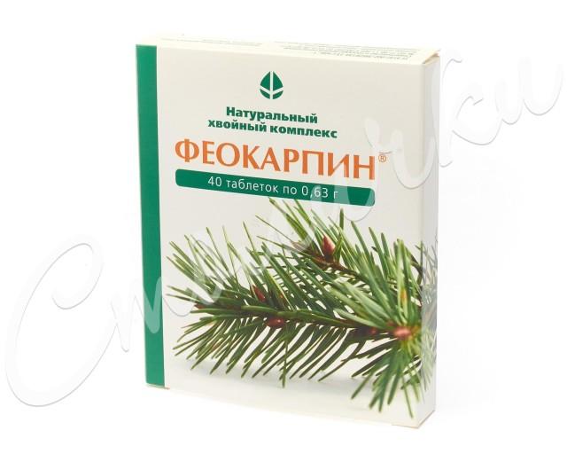 Феокарпин таблетки №40 купить в Москве по цене от 174 рублей