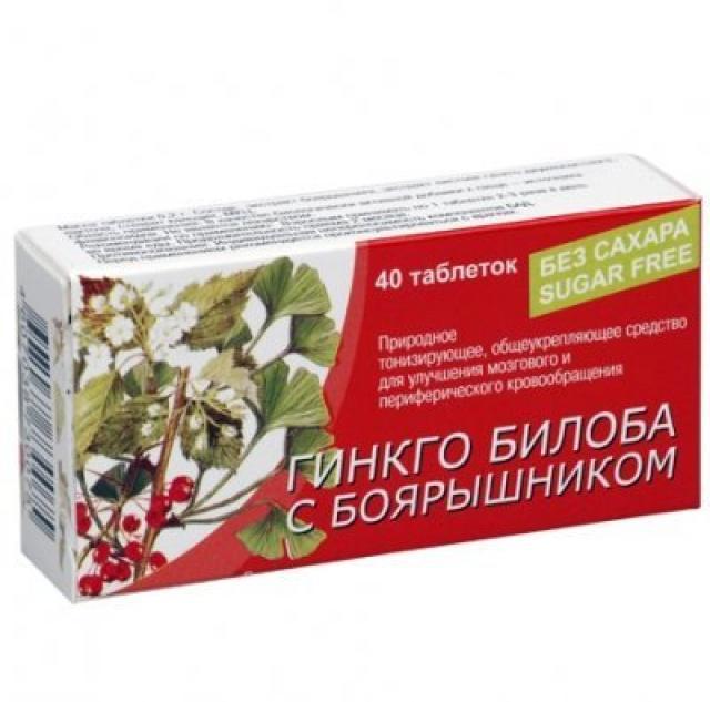 Гинкго Билоба с боярышником таблетки 200мг №40 купить в Москве по цене от 98 рублей