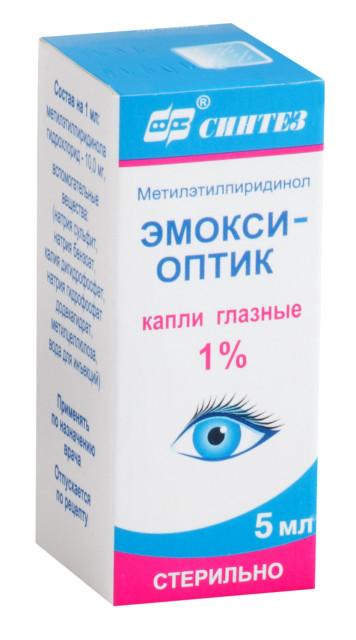 Эмокси-оптик капли глазные 1% 5мл купить в Москве по цене от 202 рублей