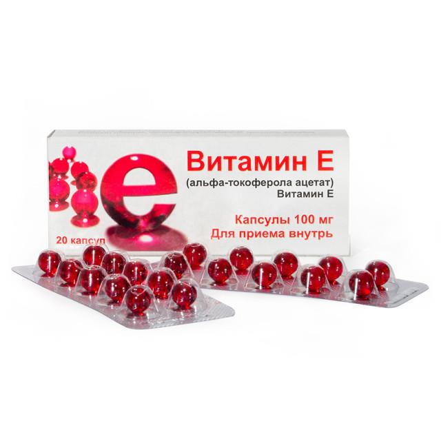 Токоферола ацетат (вит. Е) капсулы 200мг №10 купить в Москве по цене от 11 рублей