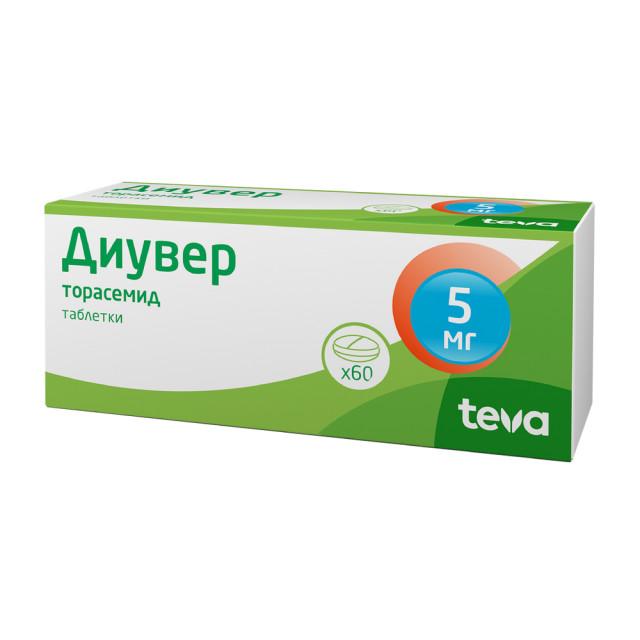 Диувер таблетки 5мг №60 купить в Москве по цене от 688 рублей