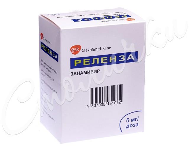 Реленза порошок для ингаляций доз. 5мг/доза 20доз купить в Москве по цене от 1410 рублей