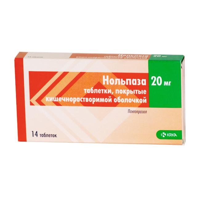 Нольпаза таблетки 20мг №14 купить в Москве по цене от 98 рублей