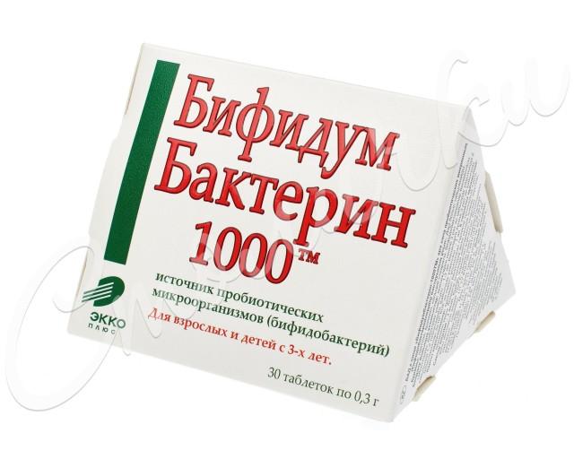 Бифидумбактерин-1000 таблетки №30 купить в Москве по цене от 121 рублей