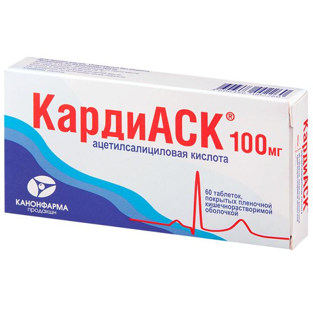 Кардиаск таблетки п.о 100мг №60 купить в Москве по цене от 99.5 рублей