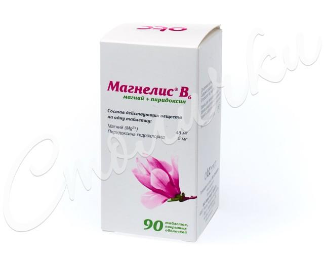Магнелис B6 таблетки п.о №90 купить в Москве по цене от 584 рублей