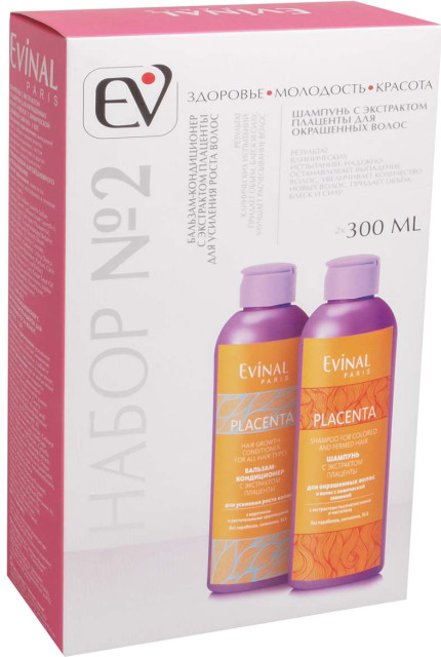Эвиналь набор №2 шампунь для окрашенных волос+бальзам-кондиционер купить в Москве по цене от 0 рублей