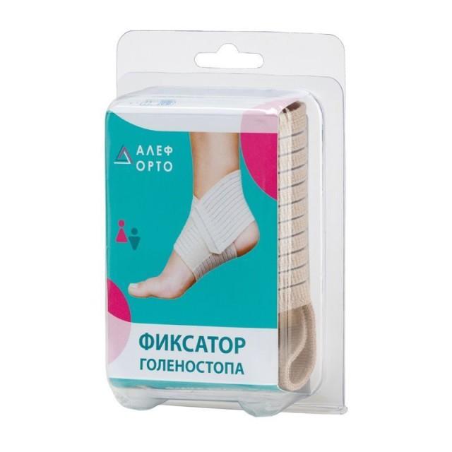 Алеф фиксатор голеностопа неопрен ГОЛН купить в Москве по цене от 572 рублей