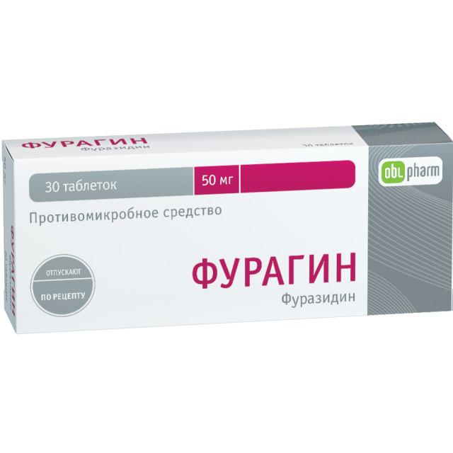 Фурагин таблетки 50мг №30 купить в Москве по цене от 204 рублей