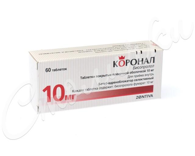 Коронал таблетки п.о 10мг №60 купить в Москве по цене от 286.5 рублей