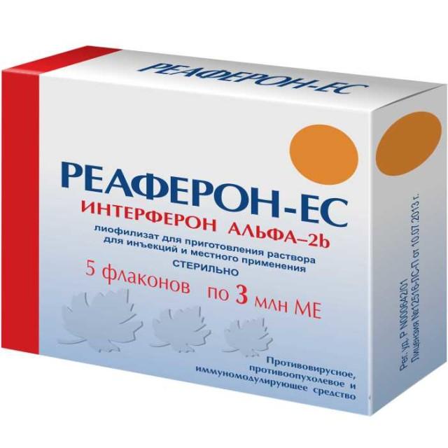 Реаферон-ЕС лиофилизат для инъекций и местн. 3млн МЕ №5 купить в Москве по цене от 1196 рублей