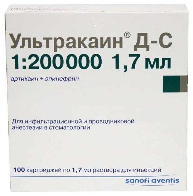 Ультракаин ДС раствор для инъекций картридж 1,7мл №100 купить в Москве по цене от 6400 рублей