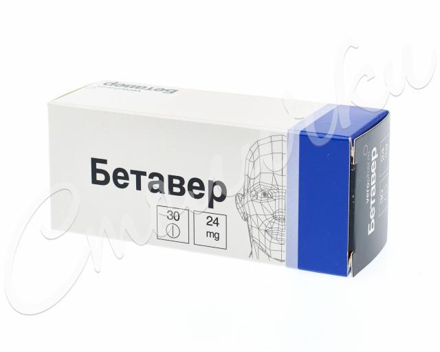 Бетавер таблетки 24мг №30 купить в Москве по цене от 284 рублей