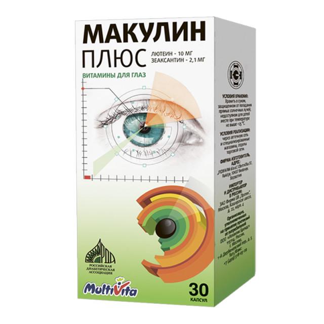 Макулин плюс капсулы №30 купить в Москве по цене от 643 рублей