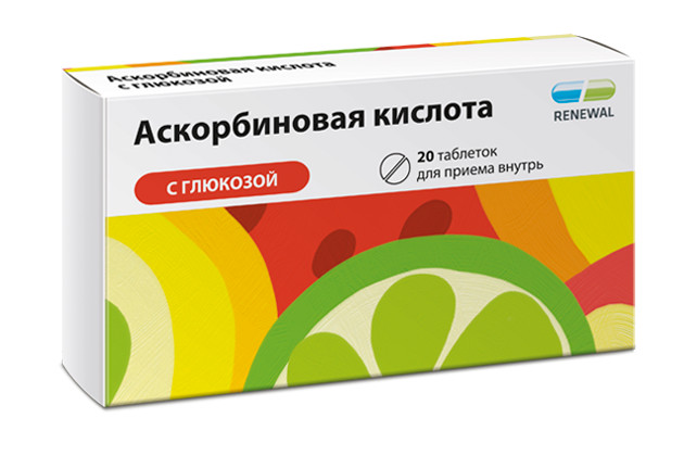 Аскорбиновая к-та с глюкозой таблетки 100мг №20 купить в Москве по цене от 46 рублей
