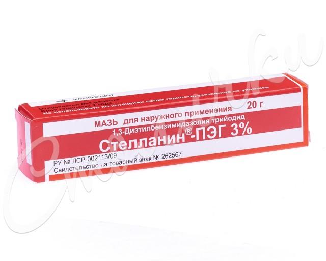 Стелланин ПЭГ мазь 3% 20г купить в Москве по цене от 382 рублей