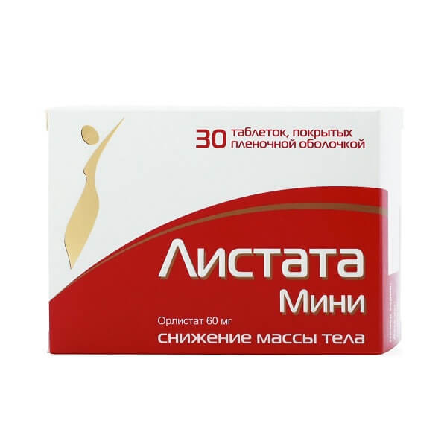 Листата Мини таблетки 60мг №30 купить в Москве по цене от 0 рублей