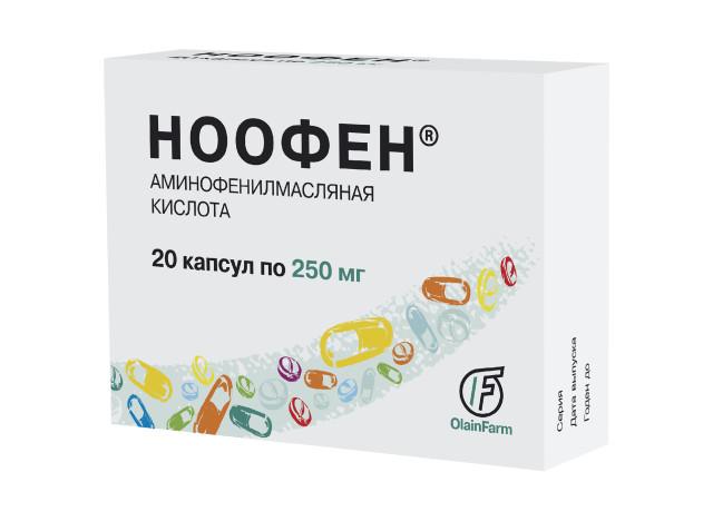 Ноофен капсулы 250мг №20 купить в Москве по цене от 1110 рублей
