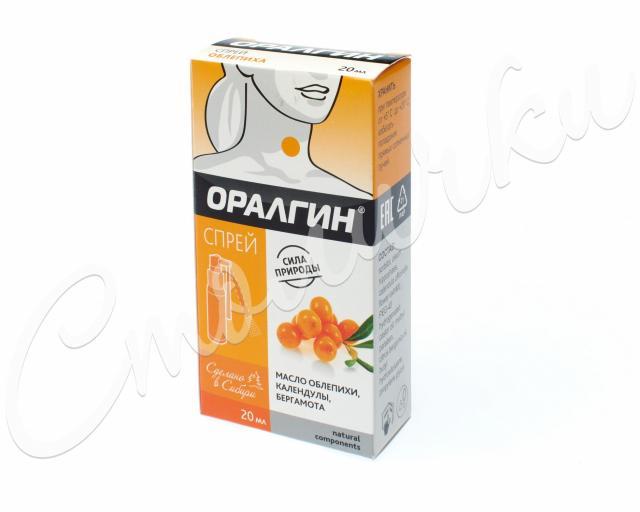Оралгин спрей 20мл купить в Москве по цене от 252 рублей