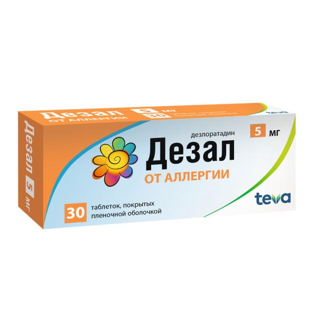 Дезал таблетки п.о 5мг №30 купить в Москве по цене от 397 рублей