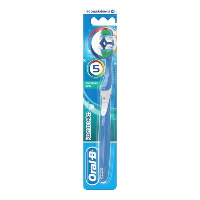 Орал Би зубная щетка Комплекс Пятистор.чистка 40 средняя купить в Москве по цене от 212 рублей