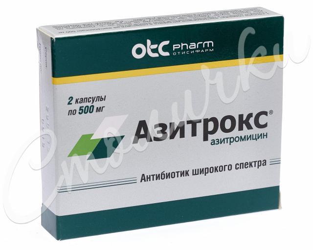 Азитрокс капсулы 500мг №2 купить в Москве по цене от 208 рублей